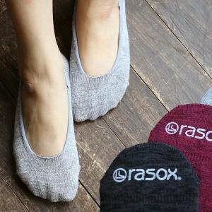靴下 ソックス フットカバー 日本製 『冷感繊維』ひんやり 涼しい 浅履き 脱げにくい ゴム ストッパー メンズ レディース 22.0 24.0 25.0 26.0 27.0 28.0