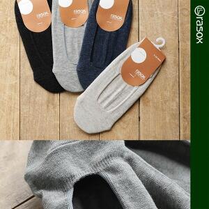靴下 ソックス フットカバー 日本製 浅履き 脱げにくい ゴム ストッパー メンズ レディース 22.0 24.0 25.0 26.0 27.0 28.0