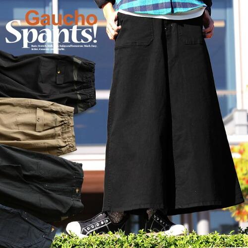 (スパンツ) spants ガウチョパンツ スカーチョ ワイドパンツ マキシスカート風 ウエストゴム ストレッチ入り 大きいサイズ