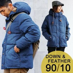 デニム ダウンジャケット ダウン ジャケット 高品質 フード ブルー フェザー レディース メンズ 秋冬 冬物 冬