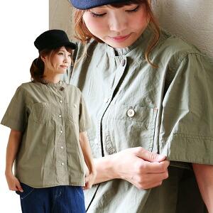 半袖 スタンドカラー シャツ 変形 前立てデザイン 綿100% 薄手 胸ポケット ゆったりシルエット 夏 夏服 カジュアル レディース ベージュ カーキ