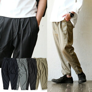 テーパードパンツ アンクル丈 ストライプ 裾ボタン タック レディース メンズ ピンストライプ 夏 夏物 夏用