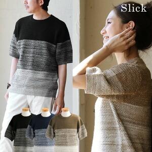 半袖 ニット グラデーション カラー サマーニット 綿麻 素材 涼しい カジュアル メンズ レディース 男性 女性 夏 夏物
