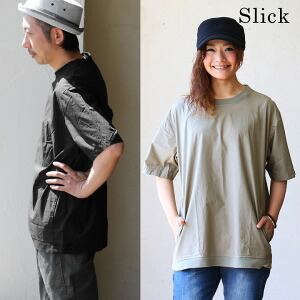 半袖 プルオーパー Tシャツ カットソー リブ切り替え シャツ生地 無地 クルーネック 綿100% 日本製 カジュアル メンズ レディース 男性 女性 夏 夏物