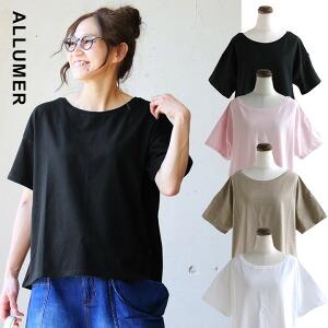 半袖 Tシャツ ドロップショルダー デザイン ワイドシルエット 綿100% 日本製 国産 薄手 涼しい シンプル カジュアル レディース 女性 夏 夏物