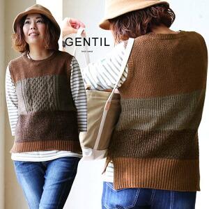 3段 配色 編み柄 切り替え ベスト ナイロン ウール 編み模様 保温性 型崩れしにくい レディース 女性 秋 秋物 冬 冬物