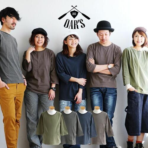 (オールズ) OAR'S カットソー Tシャツ 7分袖 米綿 綿100% ピグメント ウォッシュ加工 ヘリンボーンリブ