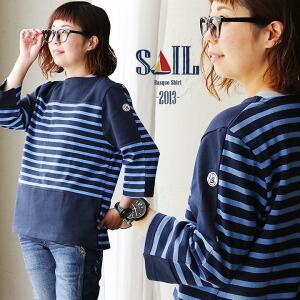7分袖 カットソー バスク バスクシャツ コットン100% ワイドシルエット「変形 パネル ボーダー」切り替え ボートネック レディース ネイビー 重ね着|夏 カジュアル おしゃれ トップス 綿 ボーダー 大人カジュアル 40代 50代