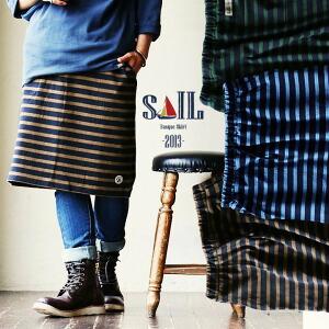 スカート ひざ丈 ボーダー柄 バスクシャツ生地 コットン100% ウエストゴム ワンポイント 刺繍 ワッペン 秋冬 秋物 秋