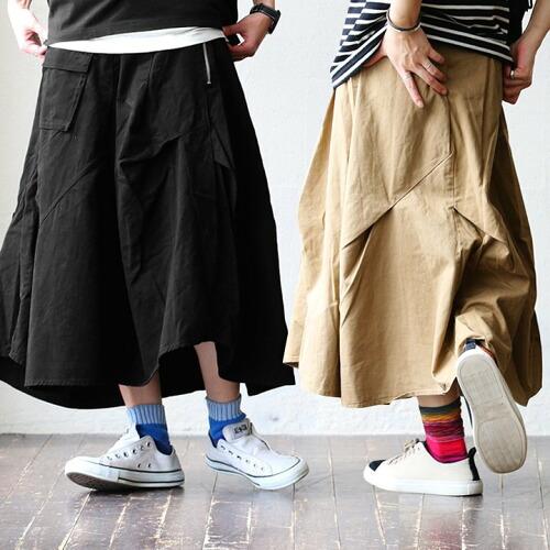 (リーフ) REEF スカート ワーク アシンメトリー デザイン バルーン ミリタリー ウエストゴム ラクチン