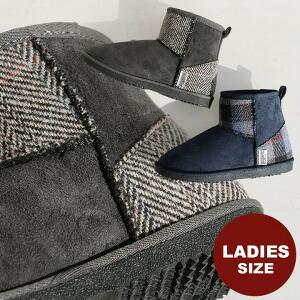 Harris Tweed ムートンブーツ ムートン ブーツ ヘリンボーン ツイード 生地切替 ファー 内側 レディース 女性用 秋 冬