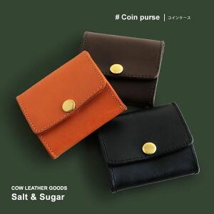 コインケース 財布 イタリアンレザー 小銭入れ ケース ウォレット ヌメ革 メンズ レディース プレゼント ギフト