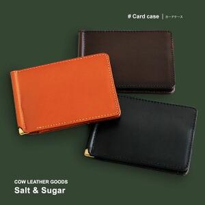 マネークリップ カードケース 財布 イタリアンレザー ヌメ革 牛革 真鍮 マネークリップ付カードケース レディース メンズ プレゼント ギフト