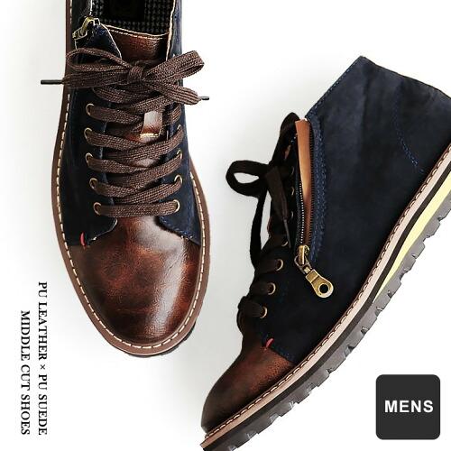 ミドルカット ブーツ サイドジップ 配色 切り替え PUレザー × PUスウェード ネイビー チャコール S M L LL 25.5 26.5 27.5 28