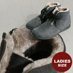 スウェードタッチ ショートブーツ ブーツ 内側 ファー サイドジップ あったか ふかふか レディース 女性用 秋 冬