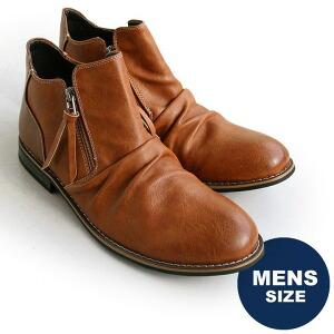 ドレープ アンクルブーツ ショートブーツ ブーツ 低反発インソール ジップ アンティーク加工 メンズ 秋 冬