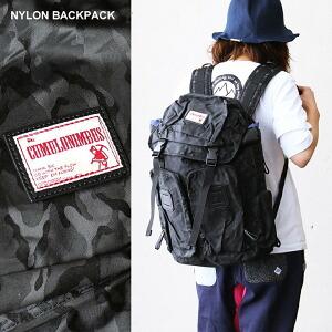 ナイロン リュック リュックサック バックパック 登山 大容量 旅行 タブレット収納 撥水加工 レディース メンズ