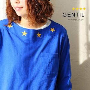 長袖 ボートネック 4つ星 刺繍 胸ポケット プルオーバー Tシャツ カジュアル レディース ブルー 青