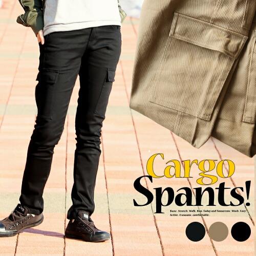 (スパンツ) spants カーゴパンツ  パンツ スリム テーパード スキニー レギンスパンツ 細見え ステッチ 小尻 ストレッチ