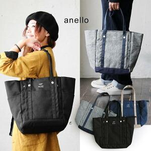 トートバッグ バッグ かばん 鞄 アンティーク 杢調 10ポケット A4サイズ 収納可能 レディース メンズ 普段使い 12リットル