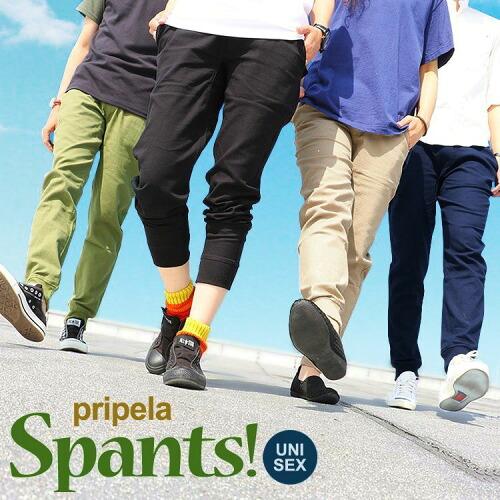 (スパンツ) spants パンツ テーパード ストレッチ 春 ボトムス ズボン イージーパンツ  大きいサイズ 速乾 裾リブ