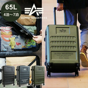 キャリーケース スーツケース バッグ かばん 鞄 65L 3泊 2泊3日 家族分 ポリカーボネート カギ付き 4輪キャスター 旅行 出張
