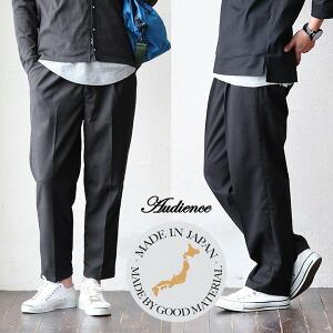 ワイド テーパード イージー パンツ ギャバジン素材 伸縮性 ストレッチ 日本製 国産 ブラック 黒 カジュアル メンズ レディース ユニセックス