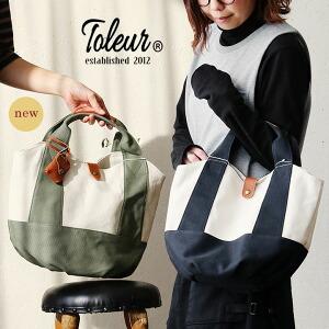 トートバッグ 丸底 トート バッグ カバン 鞄 BAG ミニサイズ ミニバッグ付き キャンバス地 レディース 女性用