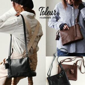 ショルダーバッグ ショルダー バッグ カバン 鞄 かばん ミニサイズ ミニバッグ付 小分け レディース 女性用