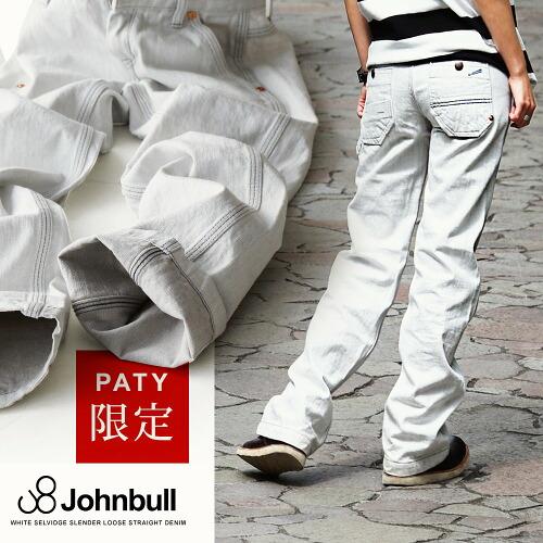 (ジョンブル) Johnbull ジーンズ パンツ ストレート セルヴィッジ ホワイトデニム 日本製 綿100%