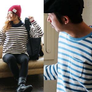 Tシャツ ロンT 長袖 カットソー クルーネック 『ジャガード ニット』 ミックスカラー ボーダー 胸ポケット 刺繍 メンズ レディース 女性用 トップス 重ね着 カジュアル インナー