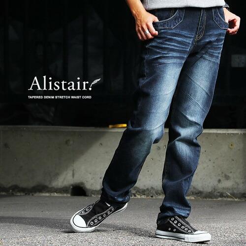 (アリステア) ALISTAIR ジーンズ デニム パンツ テーパード スリム ウエストコード テーパード 40代 50代