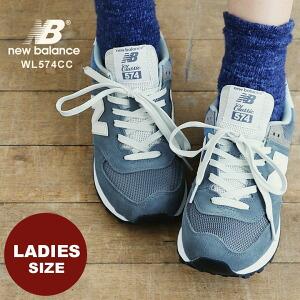 スニーカー ローカット 【WL574 CC】スウェード × メッシュ BLUEGRAY C-CAP ENCAP ソールユニット レディース 女性用 靴 ランニング 22.5cm 23.0cm 23.5cm 24.0cm 24.5cm 25.0cm