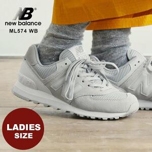 スニーカー ローカット 【WL574 WB】スウェード × メッシュGRAY C-CAP ENCAP ソールユニット レディース 女性用 靴 ランニング 23.5cm 24.5cm