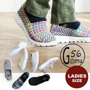 スニーカー ローカット スリッポン ゴム メッシュ 屈曲性 低反発 クッション 衝撃吸収 かかとを踏んで履ける 2WAY レディース 女性用 靴 22.0cm 22.5cm 23.0cm 23.5cm 24.0cm 24.5cm