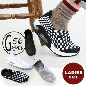 スニーカー ローカット 「エアイン ソール」 スリッポン ゴム メッシュ 低反発 クッション かかとを踏んで履ける 2WAY レディース 女性用 靴 22.0cm 22.5cm 23.0cm 23.5cm 24.0cm 24.5cm