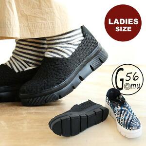 スニーカー ローカット 厚底 スリッポン ゴム メッシュ 屈曲性 低反発 クッション 衝撃吸収 かかとを踏んで履ける 2WAY レディース 女性用 靴 22.0cm 22.5cm 23.0cm 23.5cm 24.0cm 24.5cm