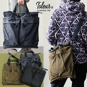 トートバッグ ショルダー バッグ 鞄 かばん A4サイズ ナイロン レザー使い ビジネス デイリー レディース メンズ