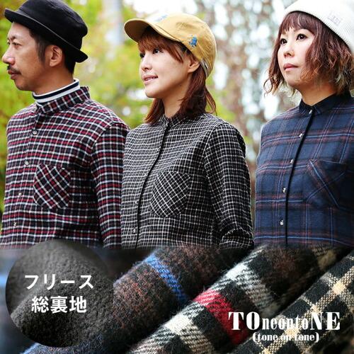 (トーン) TOneontoNE シャツ 長袖シャツ ネルシャツ チェックシャツ 総裏地 フリース ボア 40代 50代