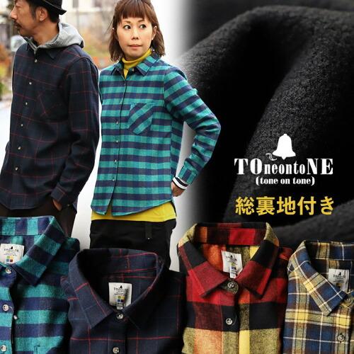(トーン) TOneontoNE  長袖シャツ  ネルシャツ フリース カジュアルシャツ チェックシャツ あったか 厚手シャツ