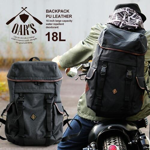 (オールズ) OAR'S リュック バッグ バックパック トップリッド 15インチ タブレット収納 A3 18L 撥水 消臭