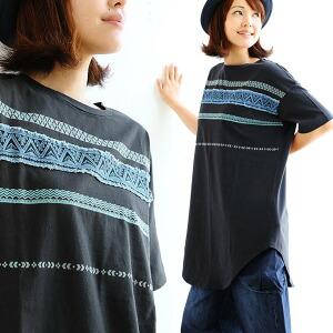 半袖Tシャツ Tシャツ ロング丈 TEE 半袖 クルーネック ランダムボーダー プリント オーバーサイズ ネイティブ柄 コットン100% 綿100% コットン 体型カバー レディース 女性用 夏 涼しい