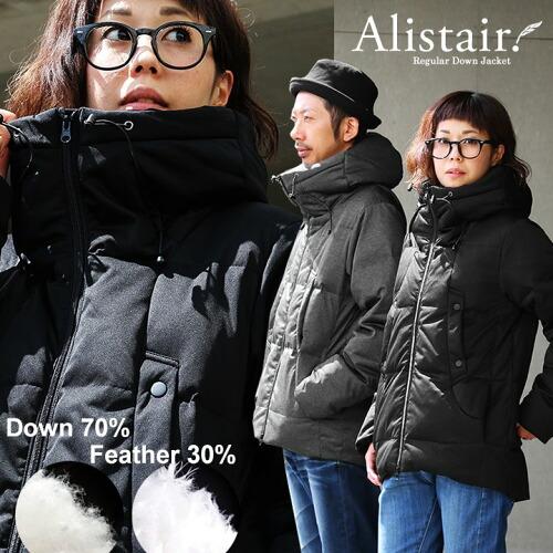 (アリステア) ALISTAIR ダウンジャケット 裏フリース ストレッチ メンズ ボリュームネック 冬物 フード付き 冬 軽量 保温