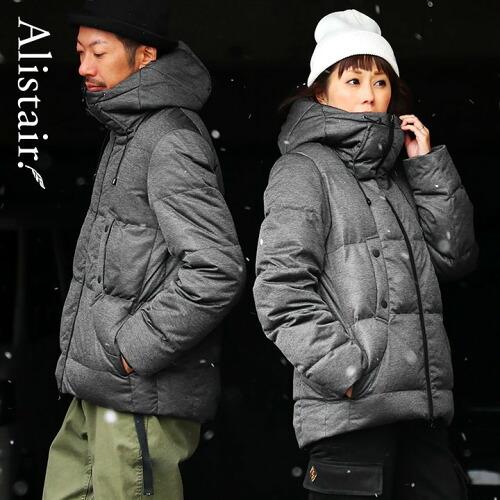 (アリステア) ALISTAIR ダウンジャケット  ボリュームネック フード付き 冬 軽量 保温
