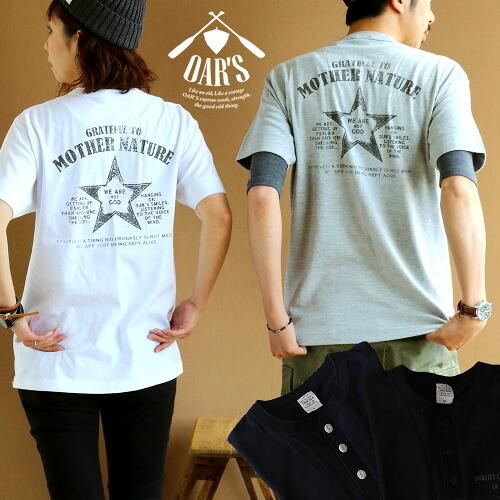(オールズ) OAR'S Tシャツ カットソー 半袖 ヘンリーネック  mother nature スター star 星  バック プリント 綿100%