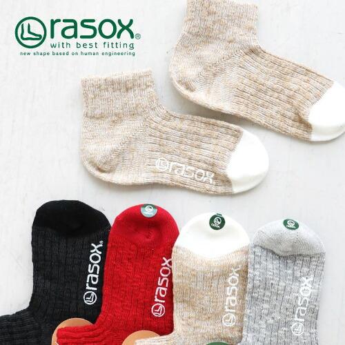 (ラソックス) rasox 靴下 くつ下 ソックス アンクルソックス L字型 吸汗 速乾 日本製 リブ編み