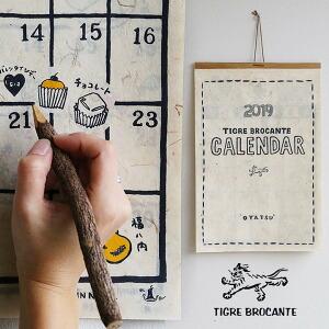 【2019年】 カレンダー おやつ OYATSU ナッティー キャラクター カラー デザイン 和紙 古風 素材 (1色 レディース paty カレンダー お菓子 2019年 カラー) 40代 50代