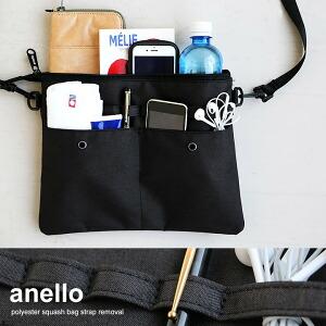 サコッシュ ショルダー バッグ 鞄 カバン 500ml ペットボトル ストラップ 取り外し 可能 ポーチ カジュアル メンズ レディース アウトドア キャンプ フェス 夏 スポーツ