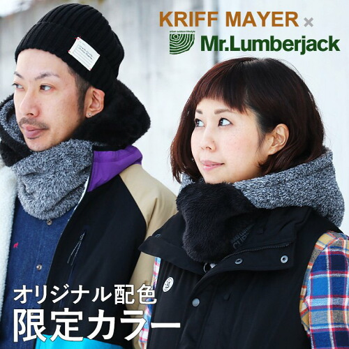 (クリフメイヤー×ミスターランバージャック) KRIFF MAYER×Mr.Lumberjack リバーシブル ネックウォーマー