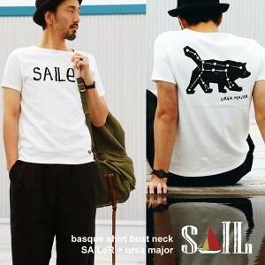 半袖 カットソー バスク バスクシャツ ボートネック SAILeR クマ おおぐま座 Bear プリント 綿100% レディース メンズ トップス 白 Tシャツ | コットン メンズtシャツ 夏服 ティーシャツ カジュアル
